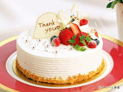 お祝いプラン生クリームケーキイメージ