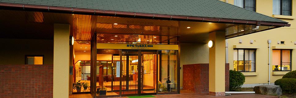 ホテルウェルネス能登路の玄関の写真