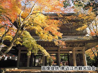 大本山 永源寺イメージ