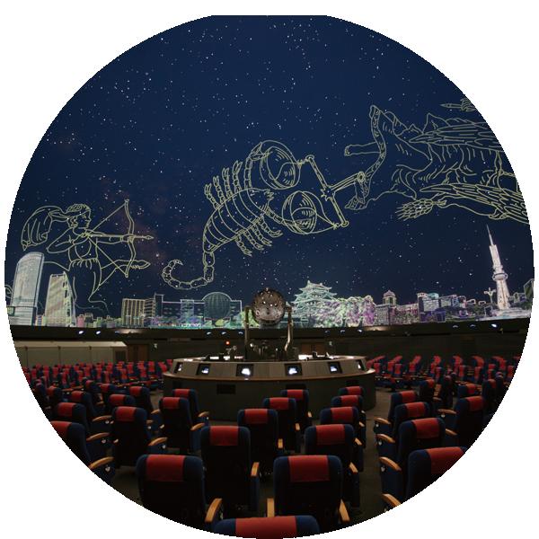 名古屋市科学館イメージ